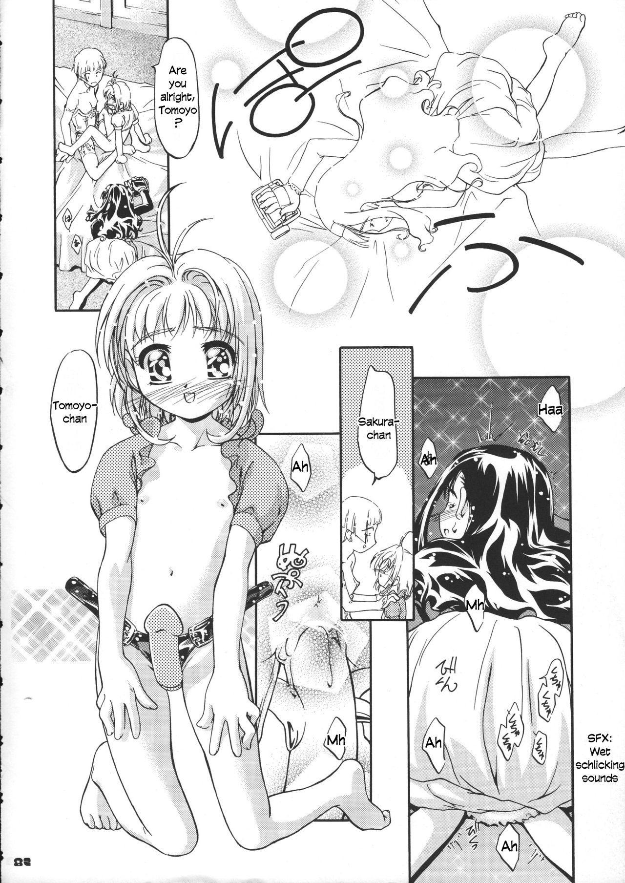 Sammy Sakura Soushuuhen Ch 1-4 83