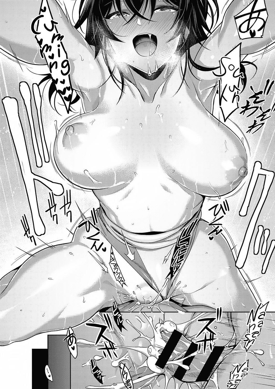 Onee-chan wa Shinpaishou 22