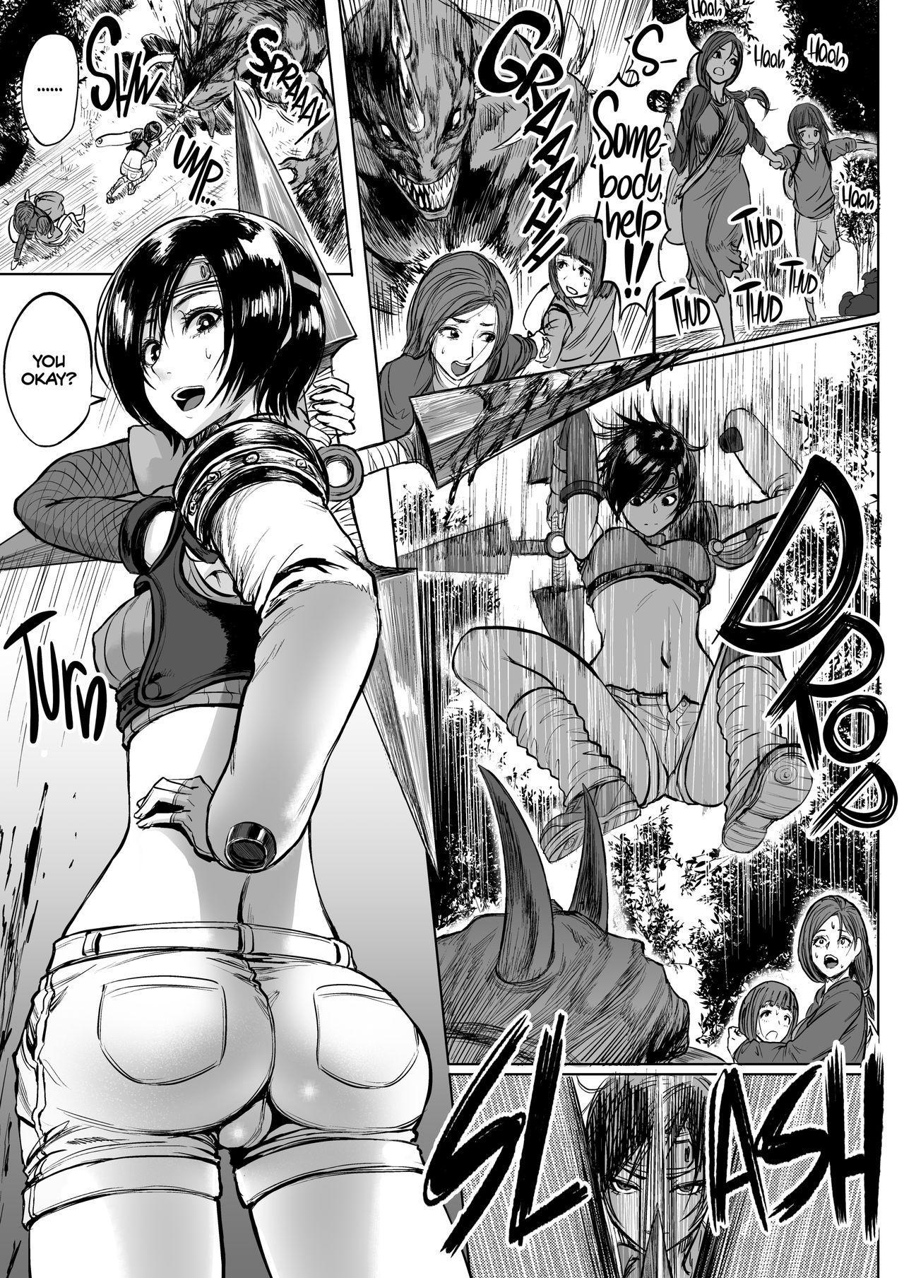 Shinobi no Musume wa Ijiritai Zakari 2 | Shlick-Crazy Ninja 2 1
