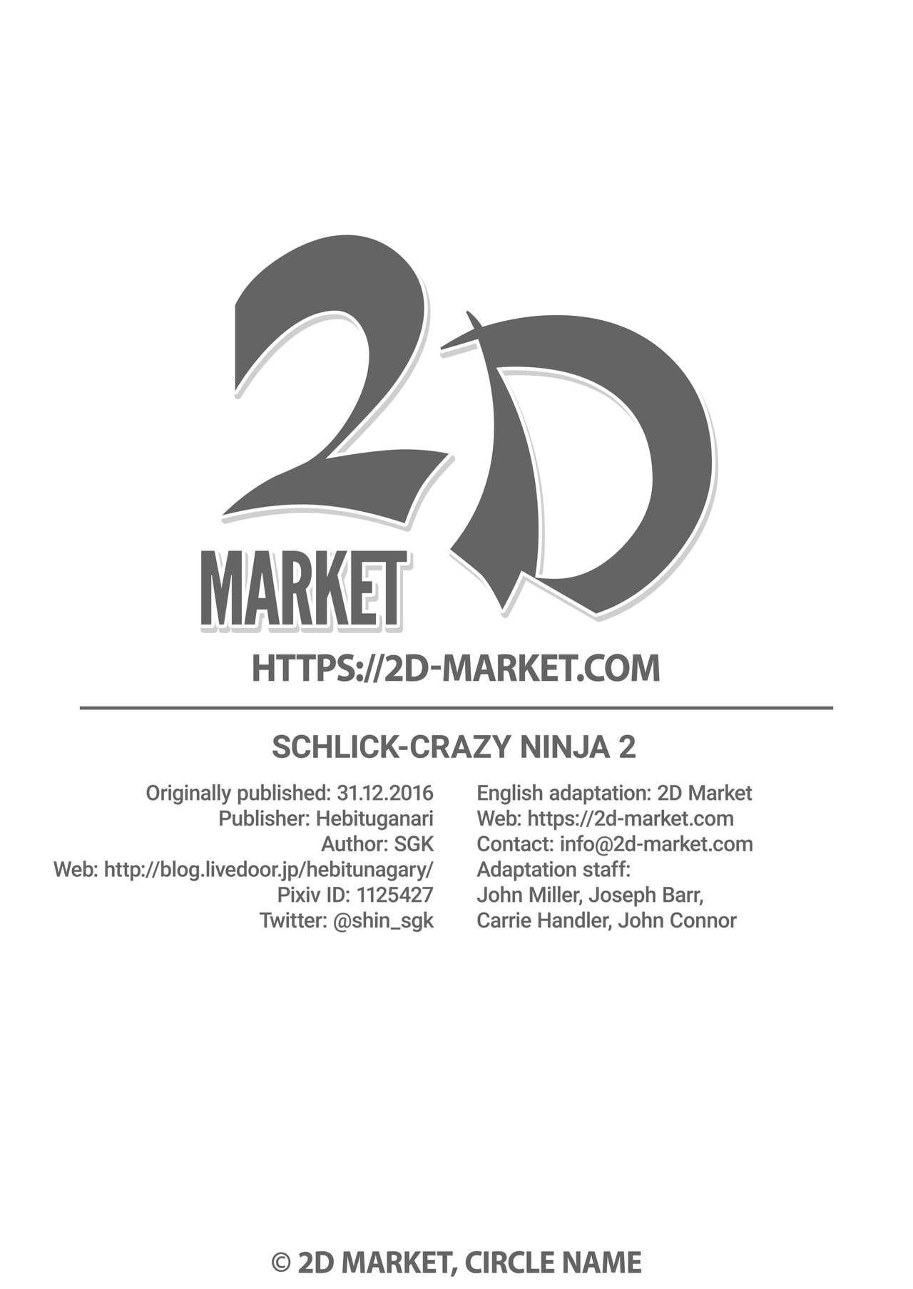 Shinobi no Musume wa Ijiritai Zakari 2 | Shlick-Crazy Ninja 2 31
