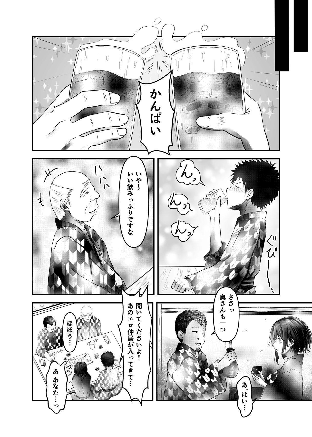 Hitozuma Shiori ga Onsen Ryokou de NTRta Hi 7
