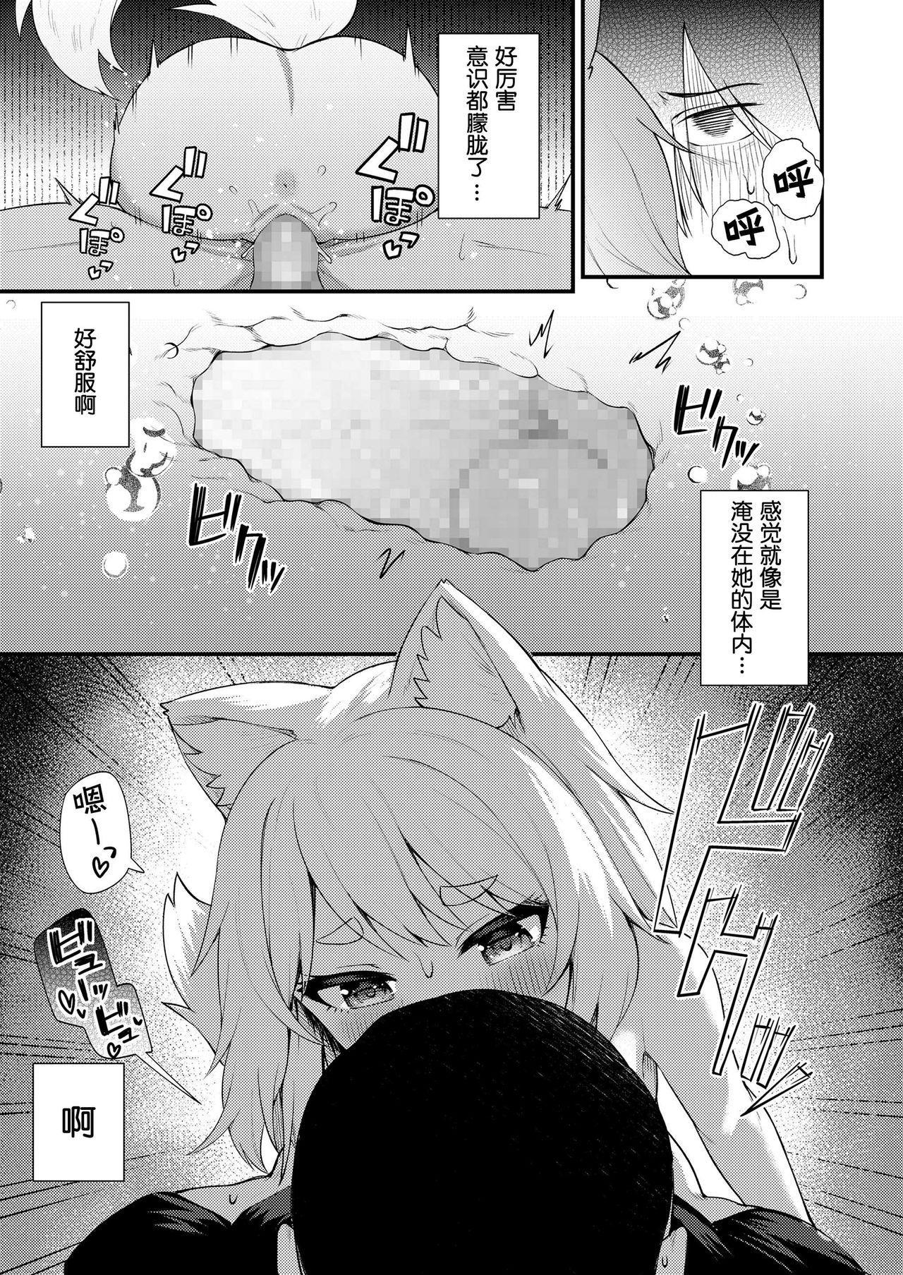 Musubi no machi   结缘街 10