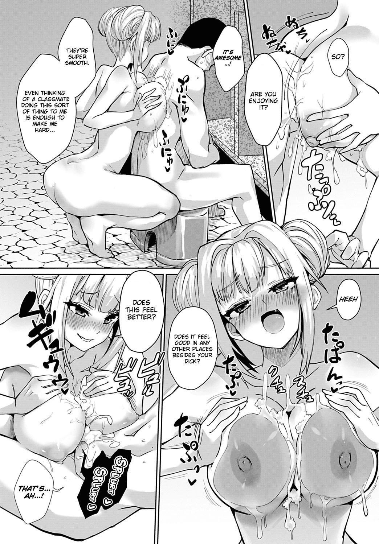 [Wise Speak] Miya-chan no Seigi Koujou Shuugaku Ryokou   Improving Miya-chan's sexual skills☆School Trip (COMIC Anthurium 2020-02) [English] [Thennos Scans] [Digital] 33