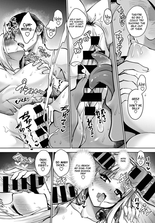 [Wise Speak] Miya-chan no Seigi Koujou Shuugaku Ryokou   Improving Miya-chan's sexual skills☆School Trip (COMIC Anthurium 2020-02) [English] [Thennos Scans] [Digital] 45