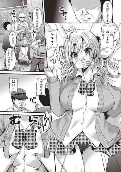 Hatsujou! Shoujo Ecstasy 6