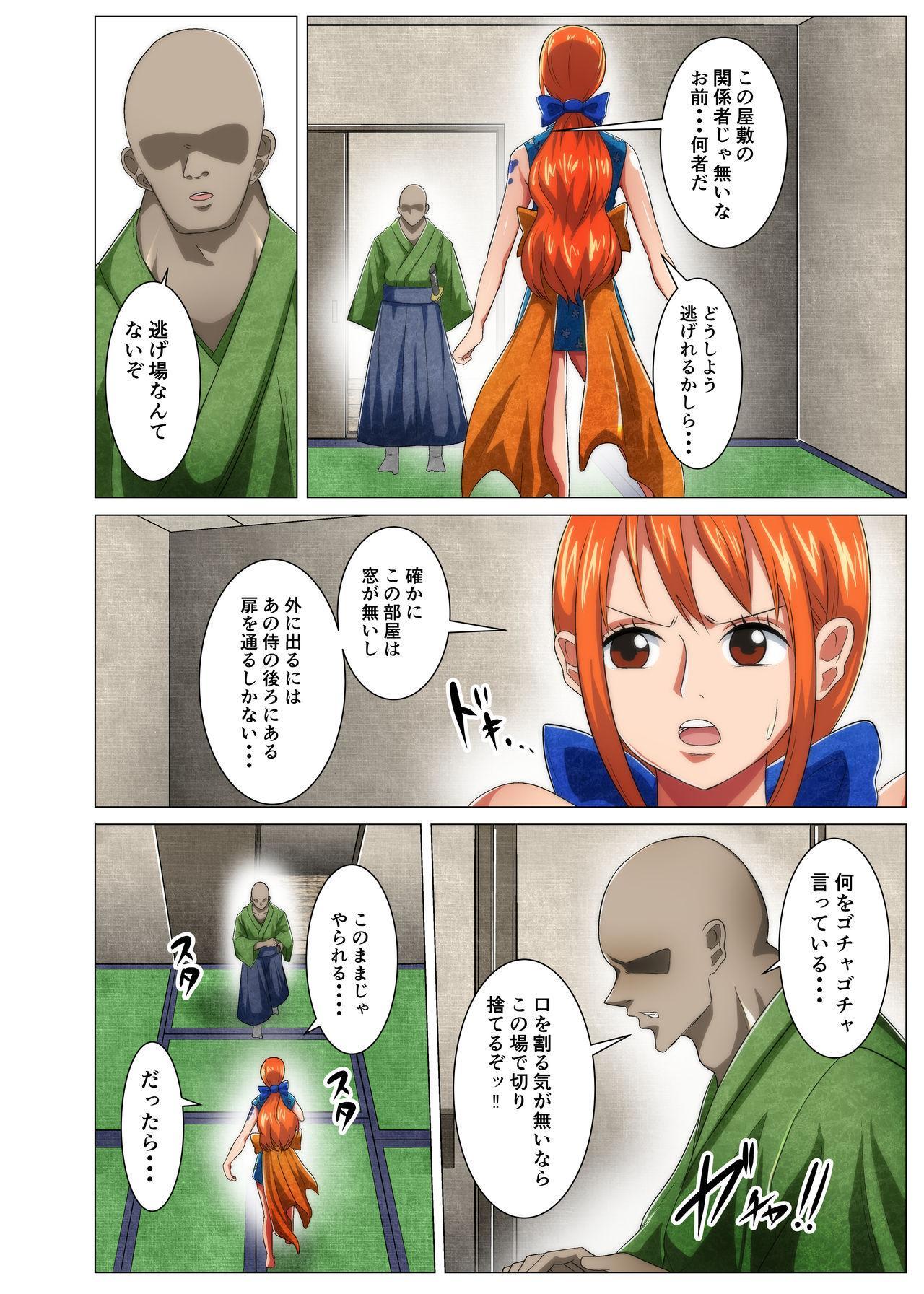 Onna Ninja no Dokidoki Hatsu Ninmu 3