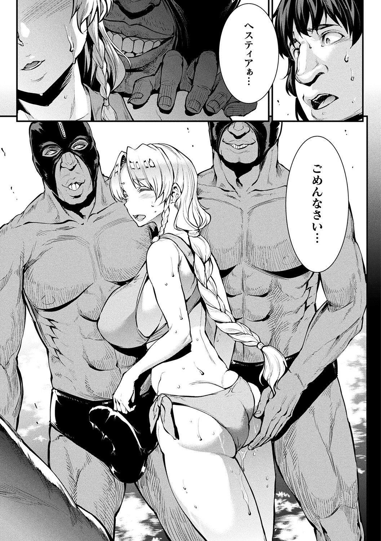 [Erect Sawaru] Raikou Shinki Igis Magia II -PANDRA saga 3rd ignition- + Denshi Shoseki Tokuten Digital Poster [Digital] 102