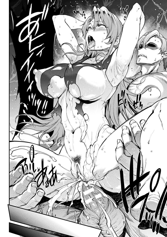 [Erect Sawaru] Raikou Shinki Igis Magia II -PANDRA saga 3rd ignition- + Denshi Shoseki Tokuten Digital Poster [Digital] 139
