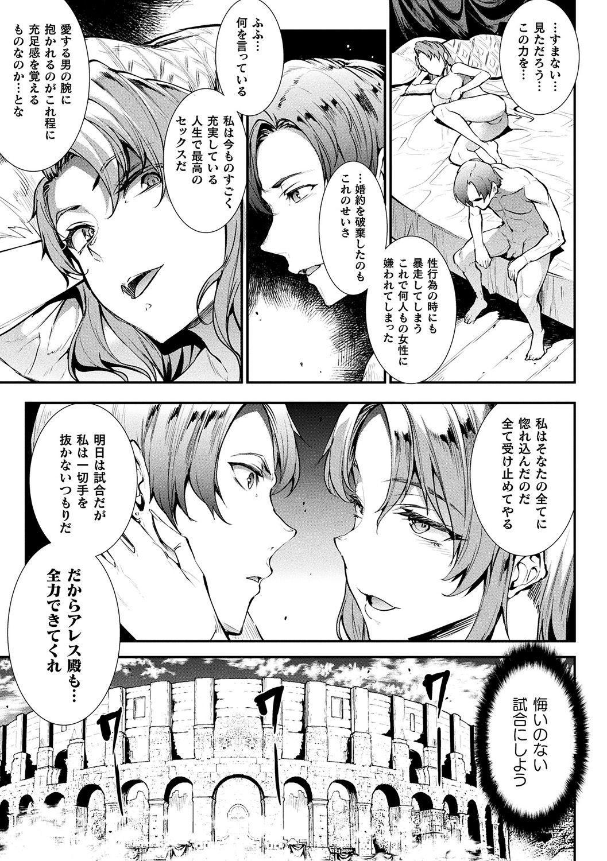 [Erect Sawaru] Raikou Shinki Igis Magia II -PANDRA saga 3rd ignition- + Denshi Shoseki Tokuten Digital Poster [Digital] 140