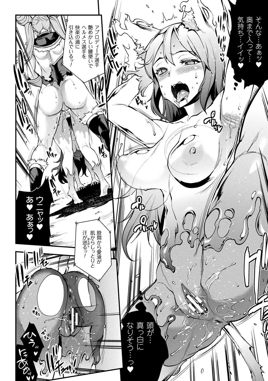 [Erect Sawaru] Raikou Shinki Igis Magia II -PANDRA saga 3rd ignition- + Denshi Shoseki Tokuten Digital Poster [Digital] 61