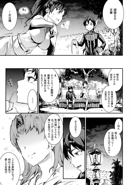 [Erect Sawaru] Raikou Shinki Igis Magia II -PANDRA saga 3rd ignition- + Denshi Shoseki Tokuten Digital Poster [Digital] 70