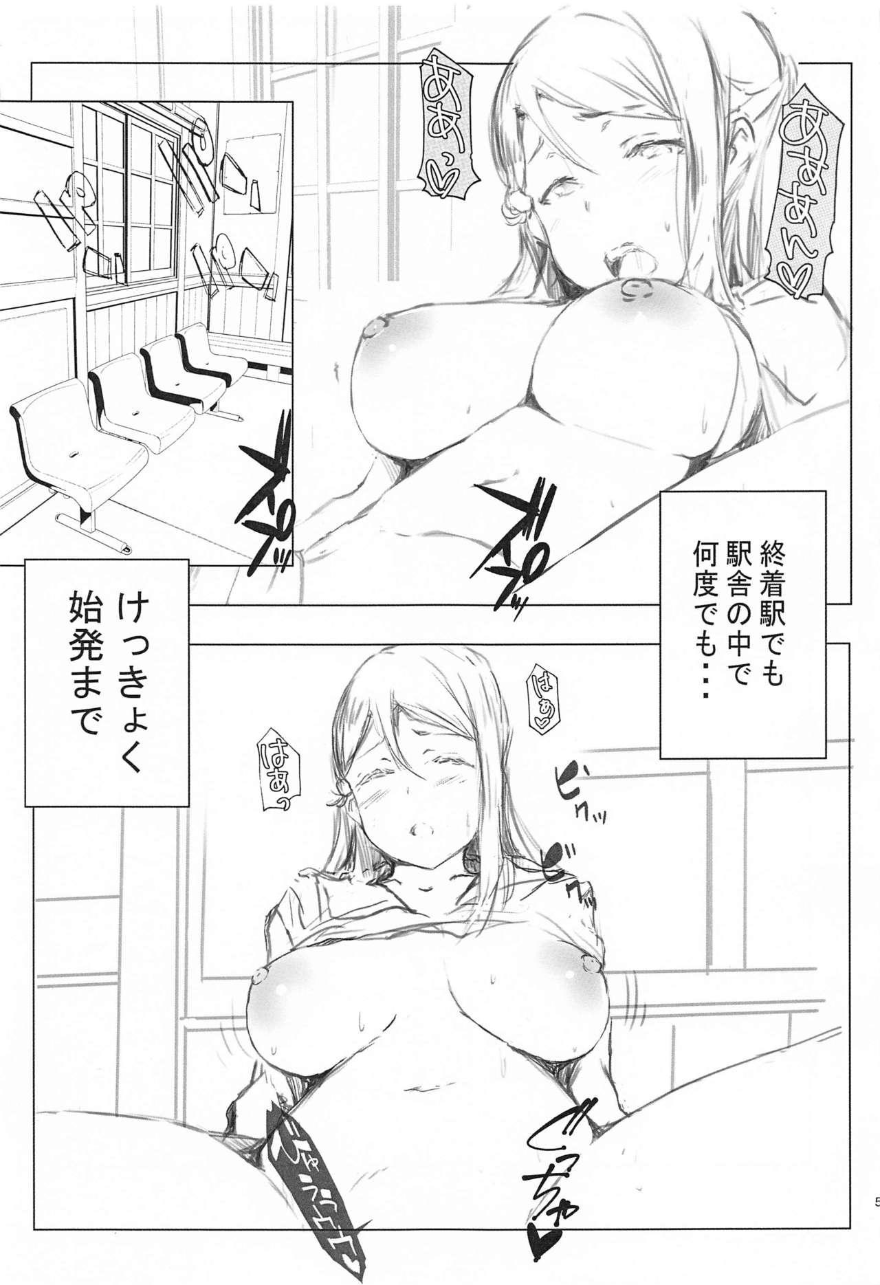 Nashigo to Issho ni Yaritai 7-tsu no Koto. 5