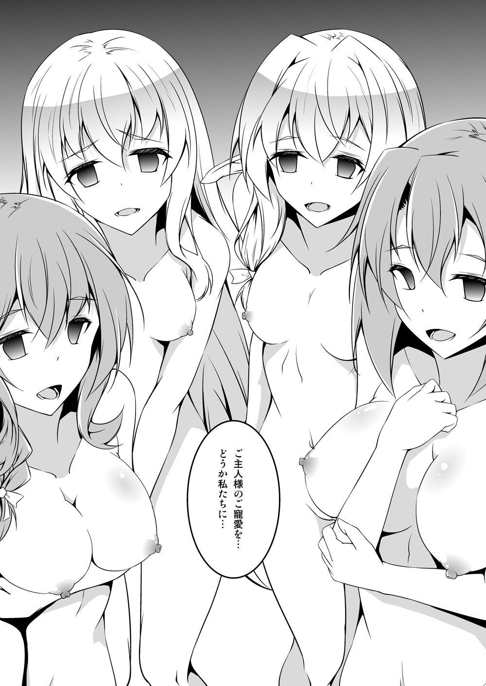 Goblin Slayer Sennou Manga 11