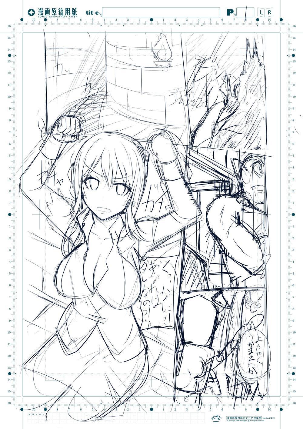 Goblin Slayer Sennou Manga 14