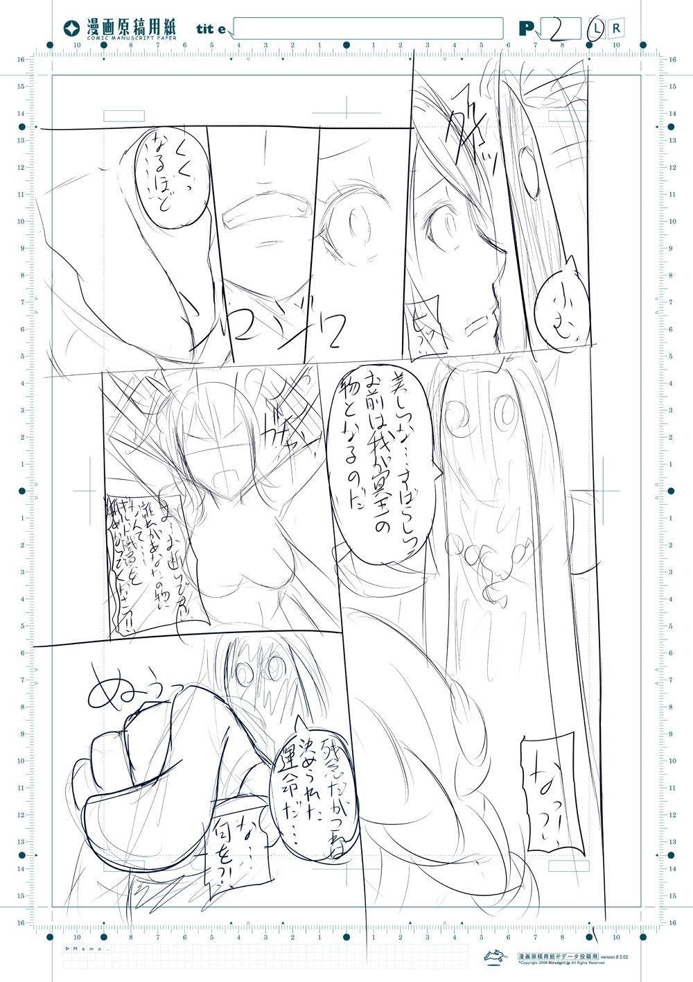 Goblin Slayer Sennou Manga 15