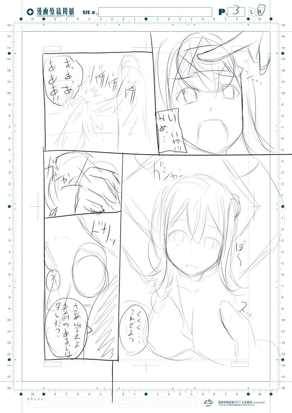 Goblin Slayer Sennou Manga 16
