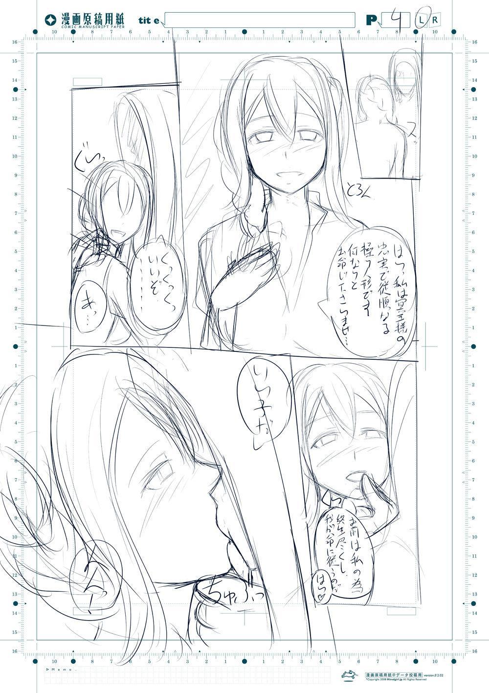 Goblin Slayer Sennou Manga 17