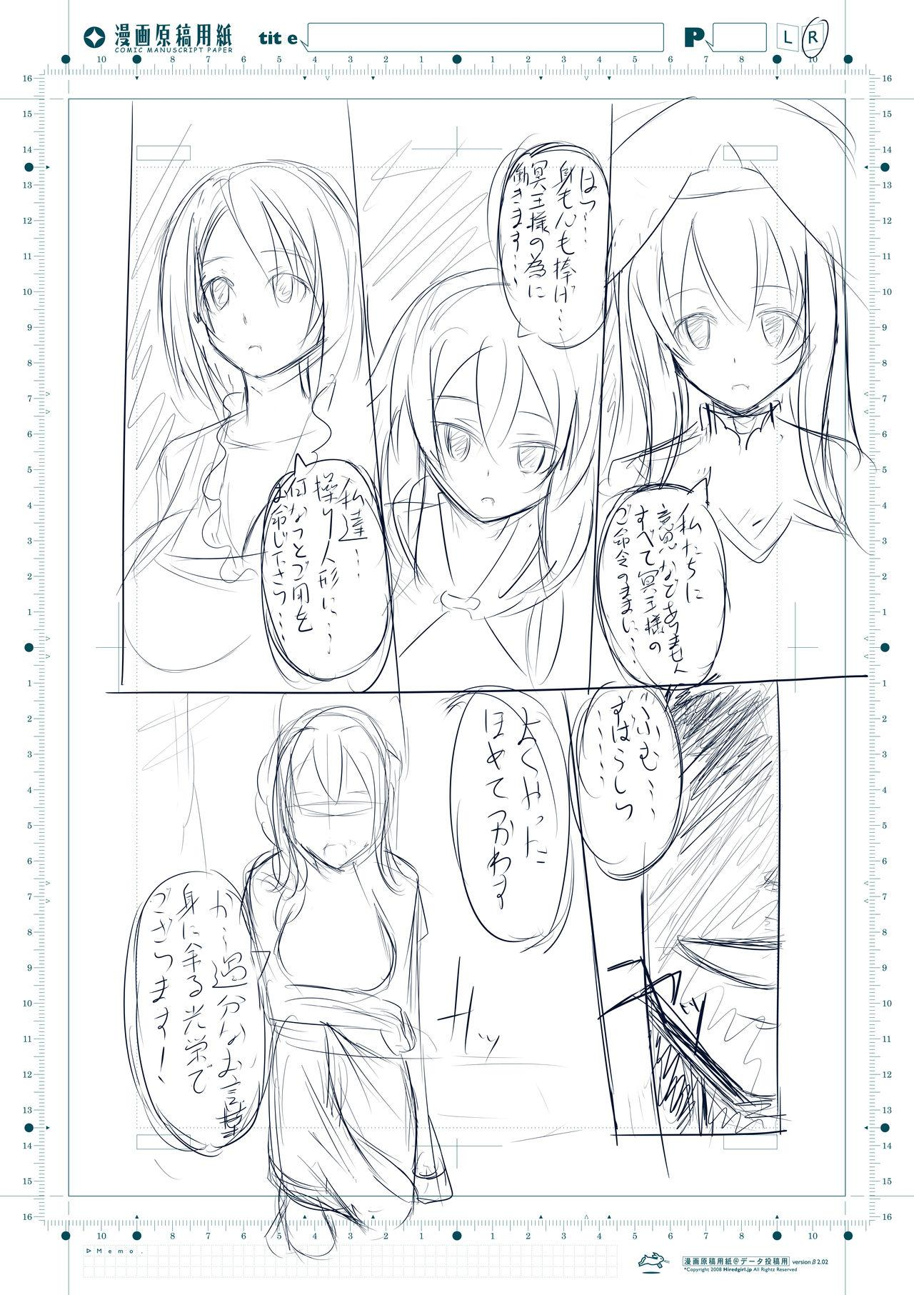 Goblin Slayer Sennou Manga 20