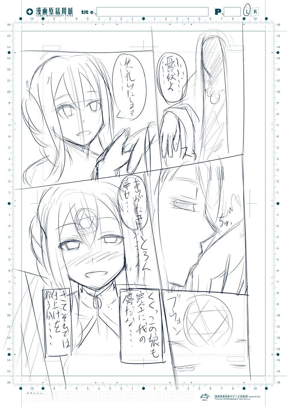 Goblin Slayer Sennou Manga 21