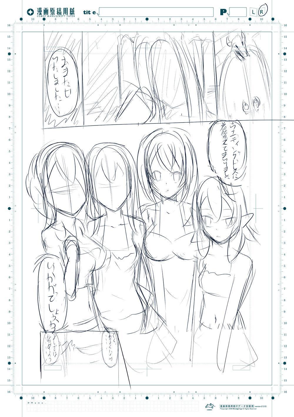 Goblin Slayer Sennou Manga 22