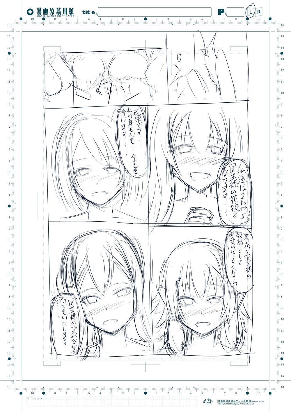 Goblin Slayer Sennou Manga 23
