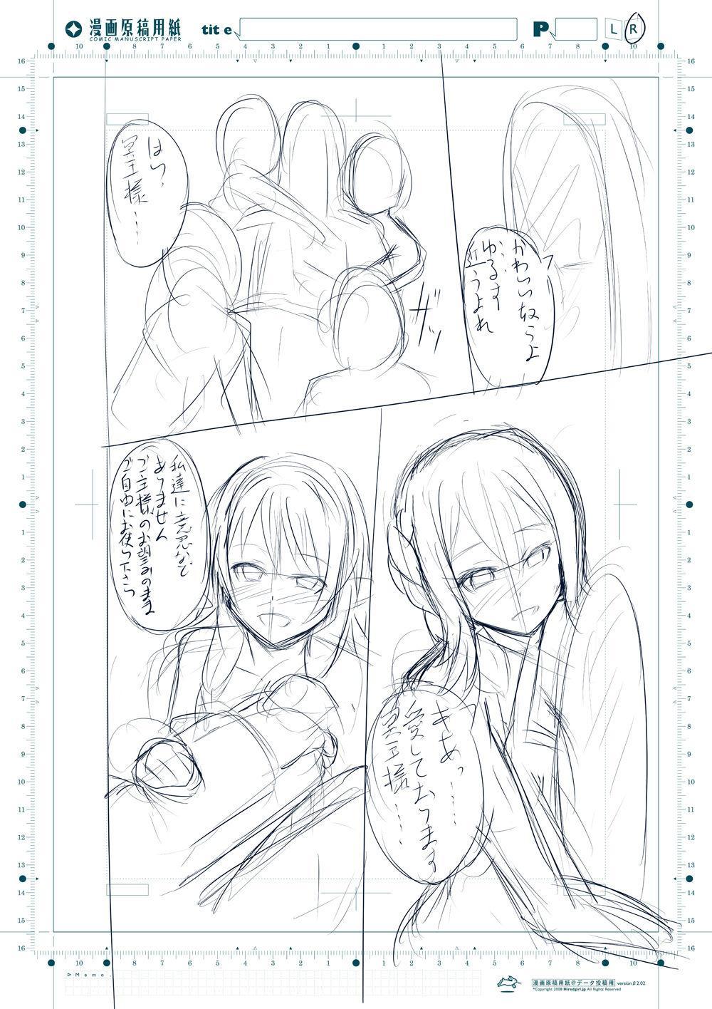 Goblin Slayer Sennou Manga 24