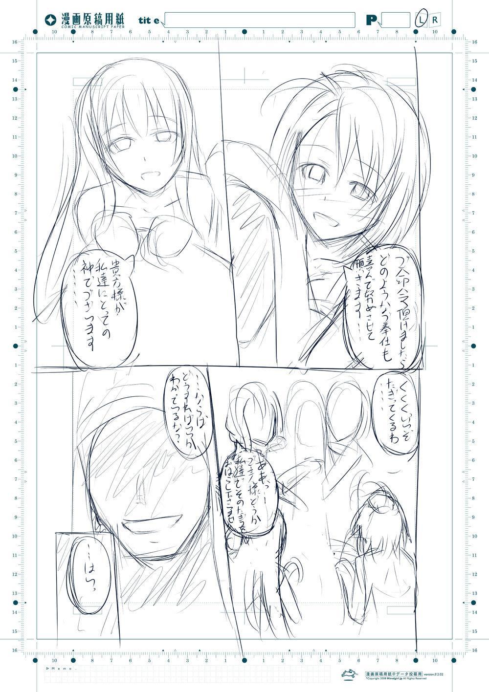 Goblin Slayer Sennou Manga 25