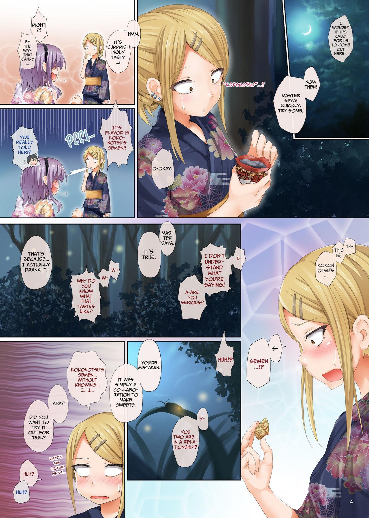 Seika no Musume Daga, Shikashi Hentai 3 | The Candy Consextioner is Nothing More Than a Pervert 3 4