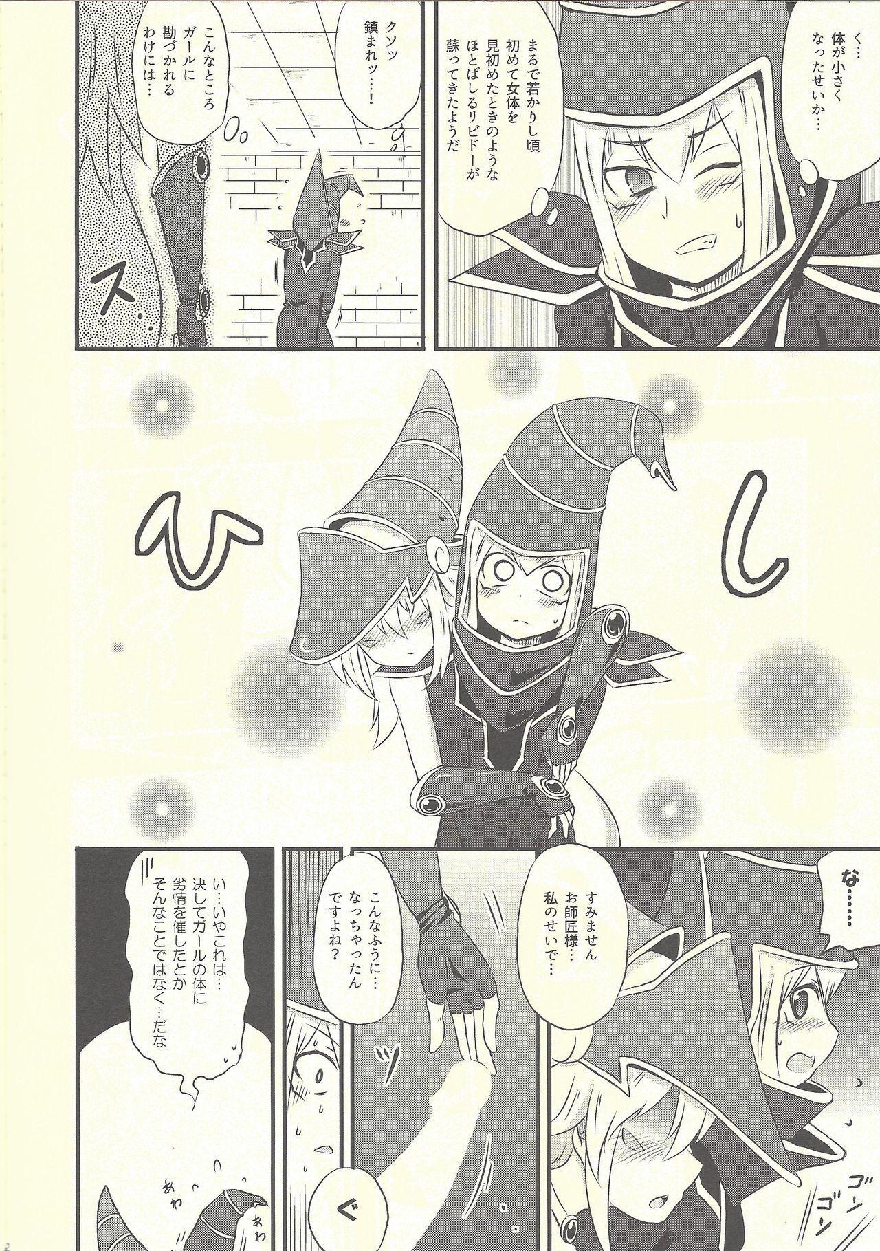 Magician Girl no Fuku ni Shuushuku o Hatsudou 12