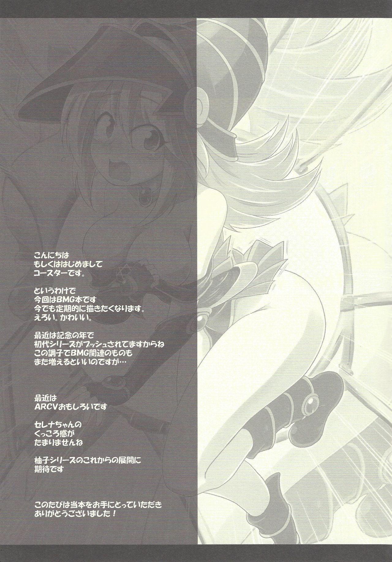 Magician Girl no Fuku ni Shuushuku o Hatsudou 19