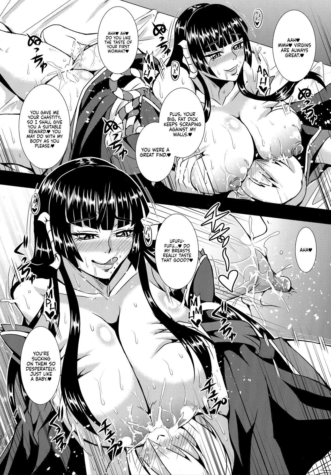 Miyama no Nyotengu-sama. | The female tengu of mount Miyama. 9