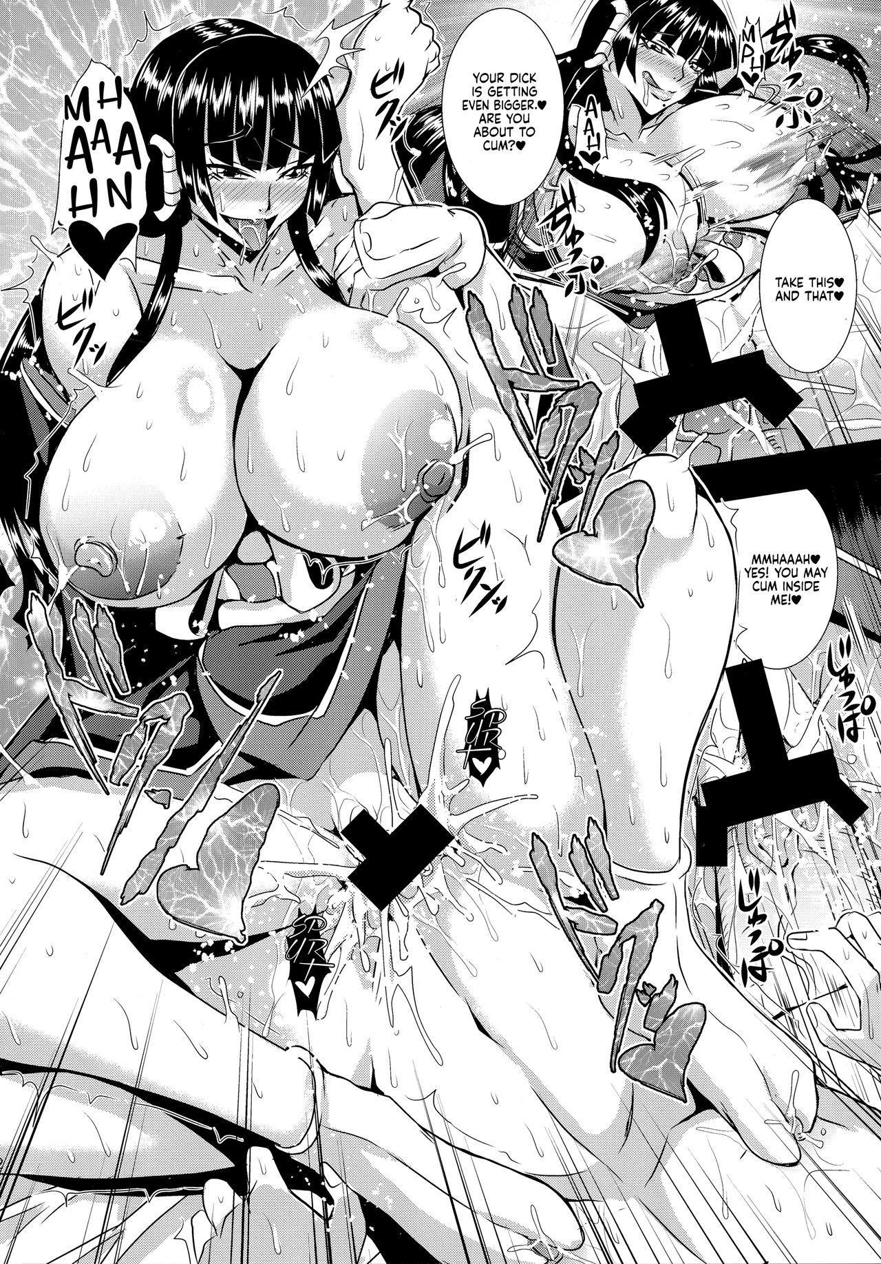 Miyama no Nyotengu-sama. | The female tengu of mount Miyama. 11