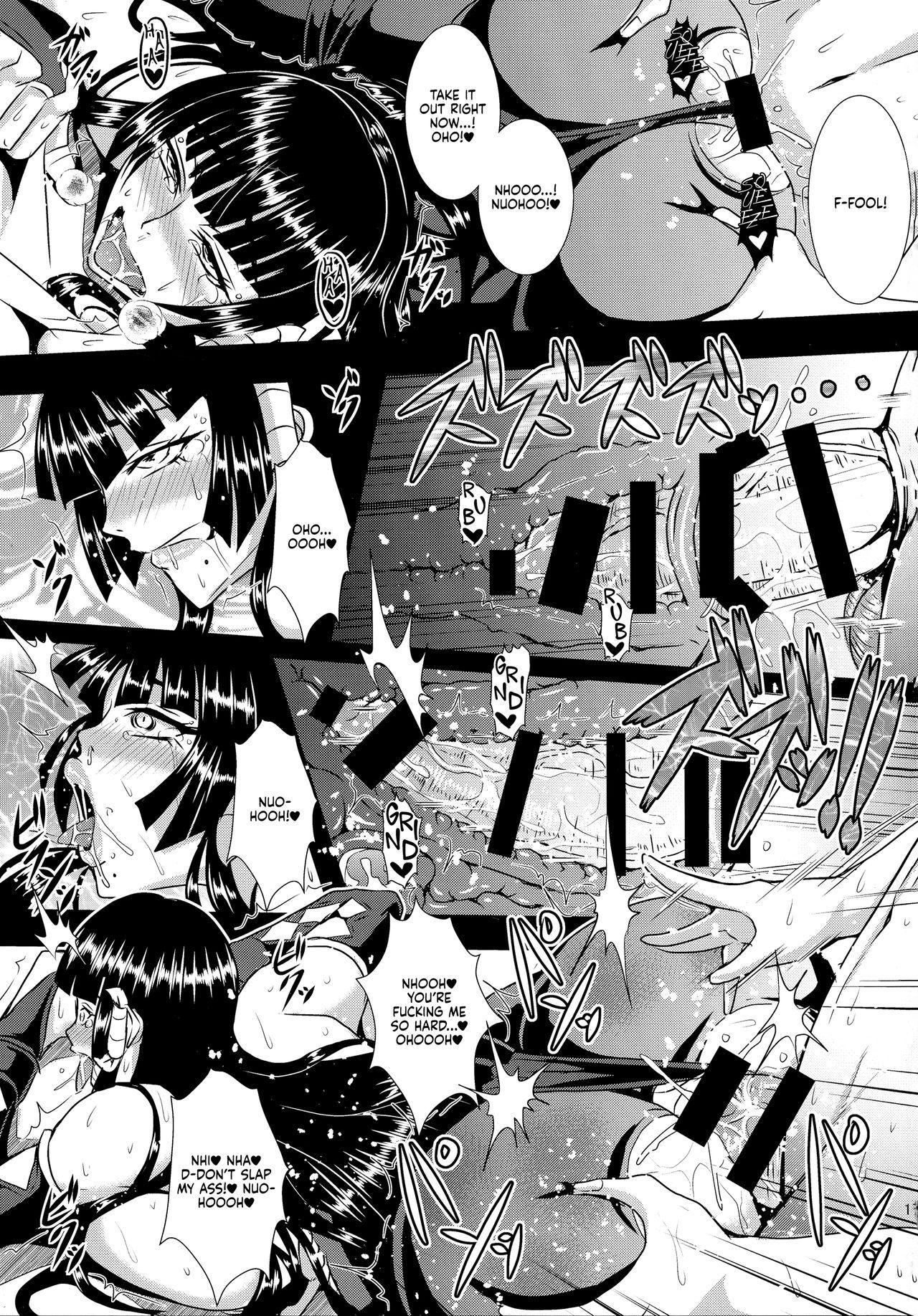 Miyama no Nyotengu-sama. | The female tengu of mount Miyama. 16