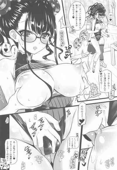 Umanori Rider Mizugi Murasaki ShikibuChaldea Summer Camp 4
