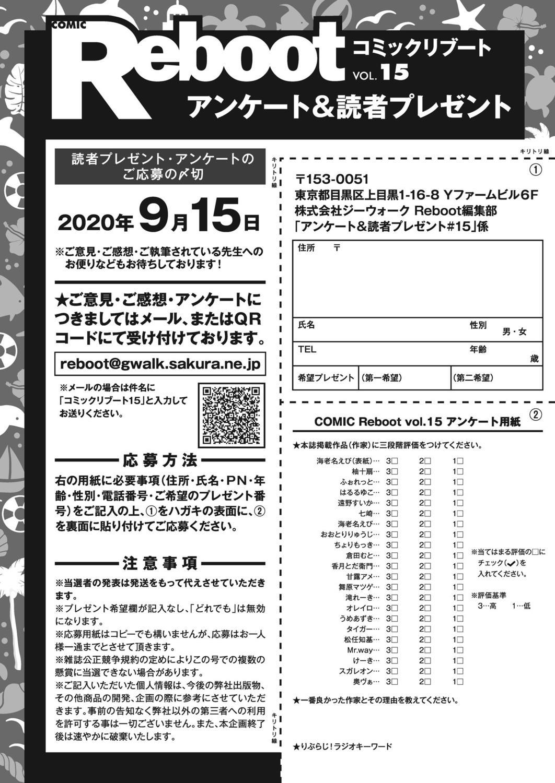 COMIC Reboot Vol. 15 515