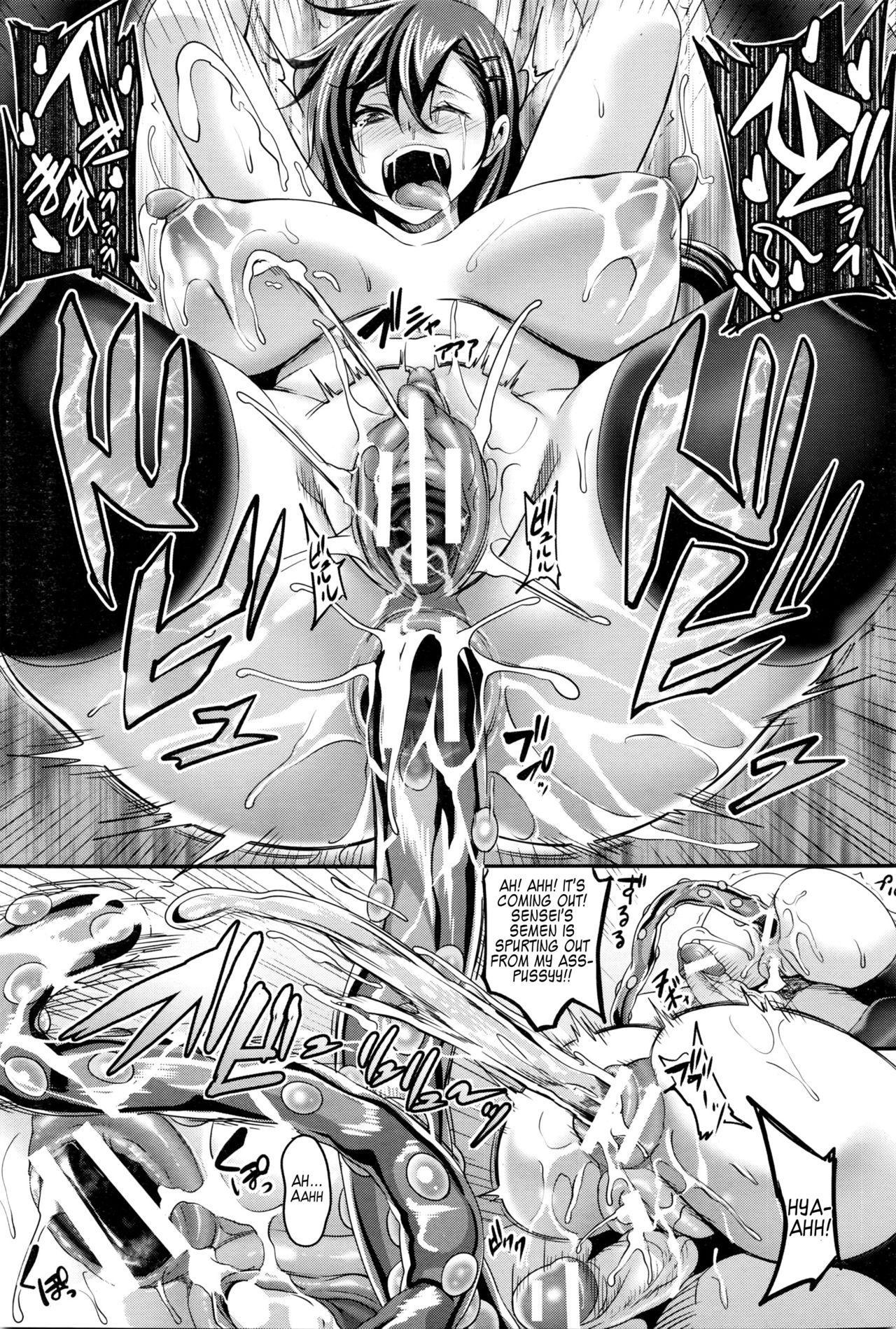 Hentaiteki Kyouiku Shidou 18