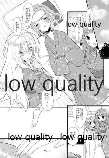 Kawaii no Yu 1