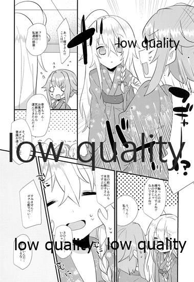 Kawaii no Yu 2