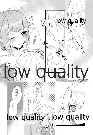 Kawaii no Yu 6