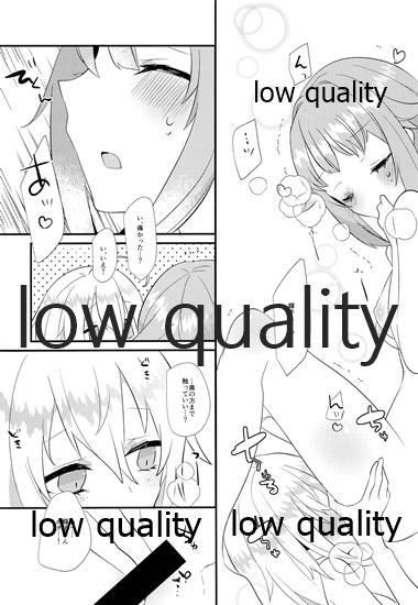 Kawaii no Yu 8