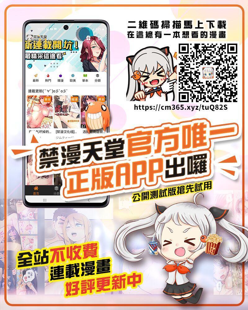 TenniCir no Joou ga Bihin no Chinpo Cleaner ni Otosareru Hanashi 32