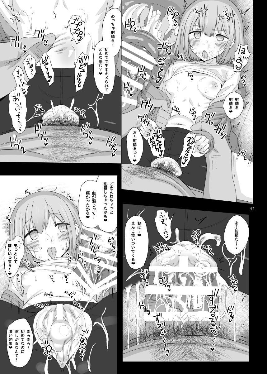 Cinderella Capsule IV Shiny ver 9