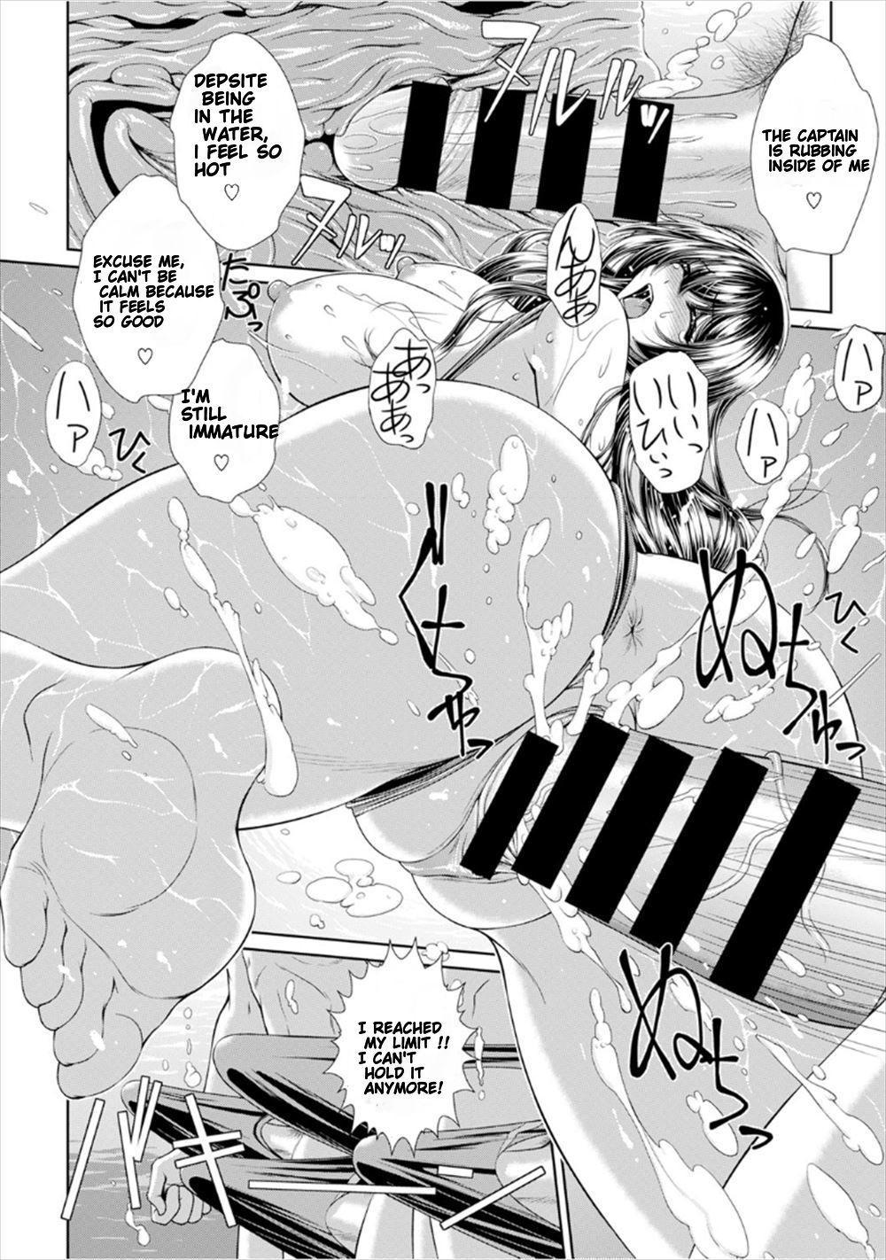 [Ban Kazuyasu] Kedamono-tachi to Ojou-sama (Yappari Mizugi Bishoujo ga Suki Vol.01) [English] 15
