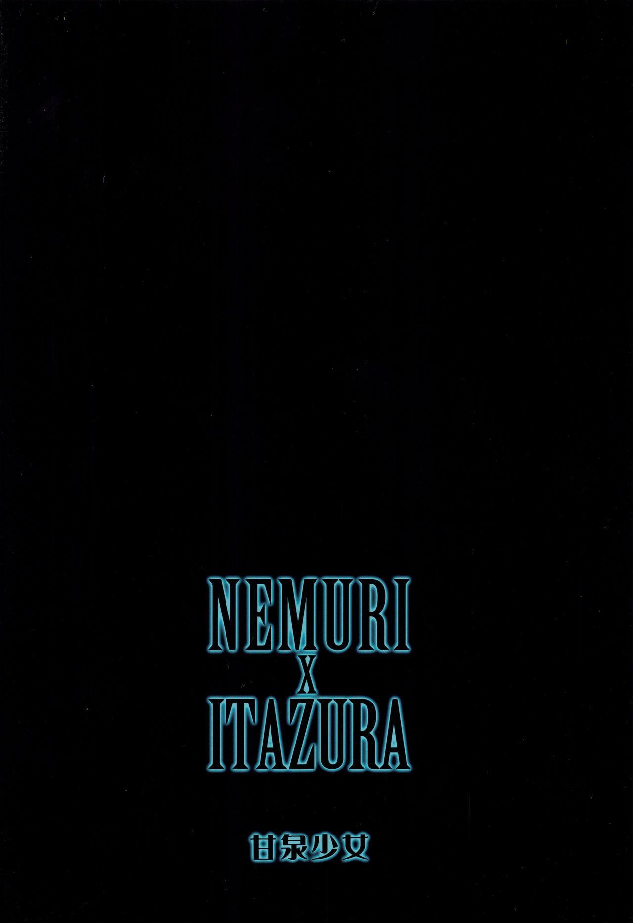 NEMURI x ITAZURA 29