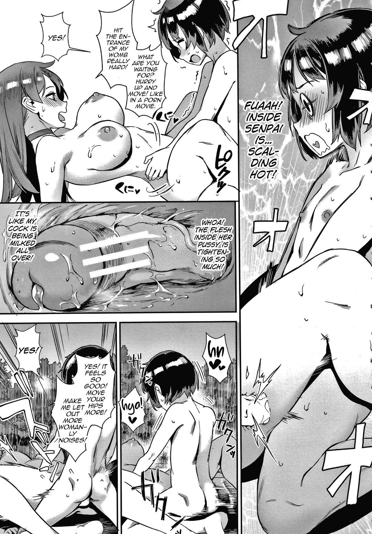 Soto de Shiyou! Futari no Himitsu 13