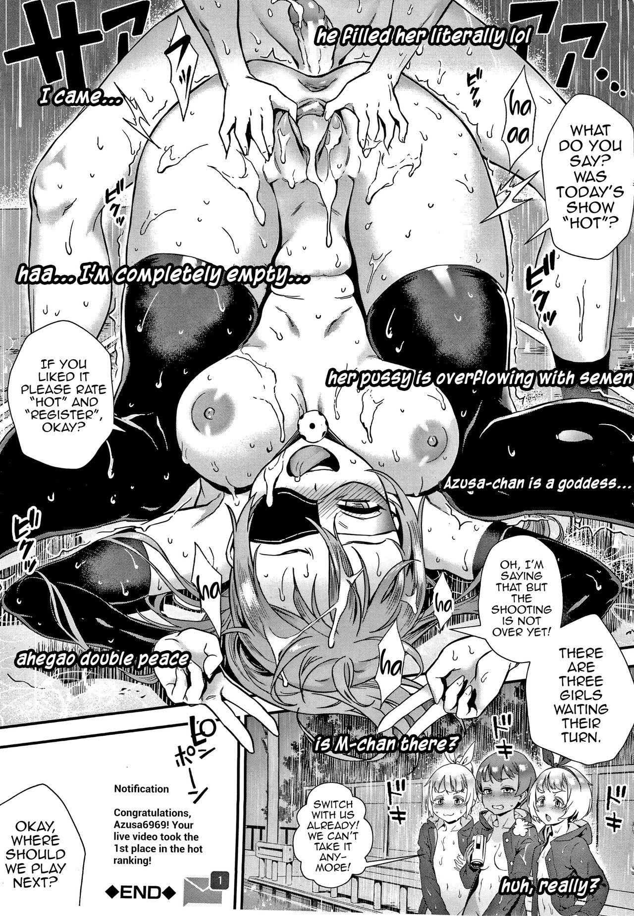 Soto de Shiyou! Futari no Himitsu 209