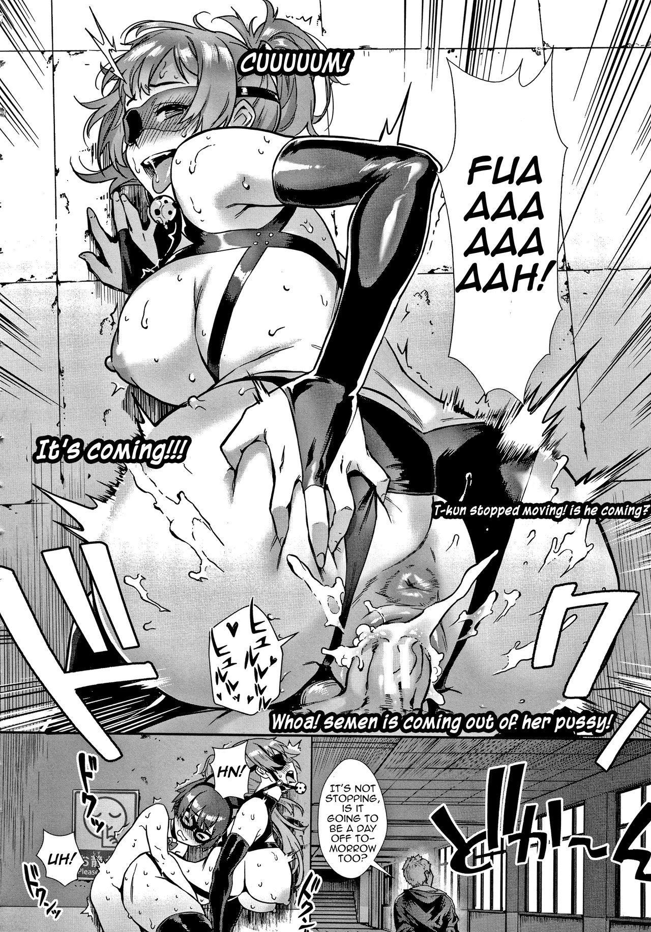 Soto de Shiyou! Futari no Himitsu 42