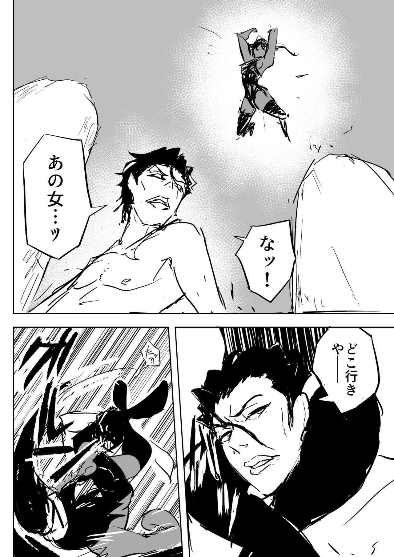 Yoruichi vs Nakk Le Vaar 3