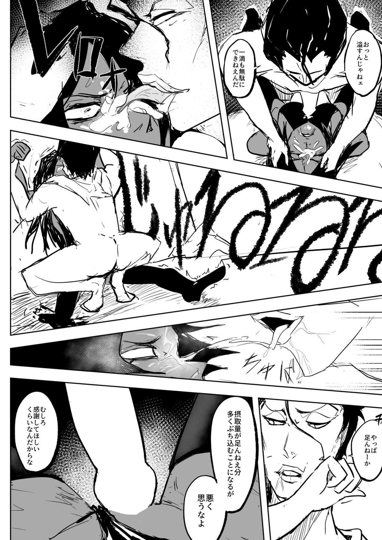 Yoruichi vs Nakk Le Vaar 7