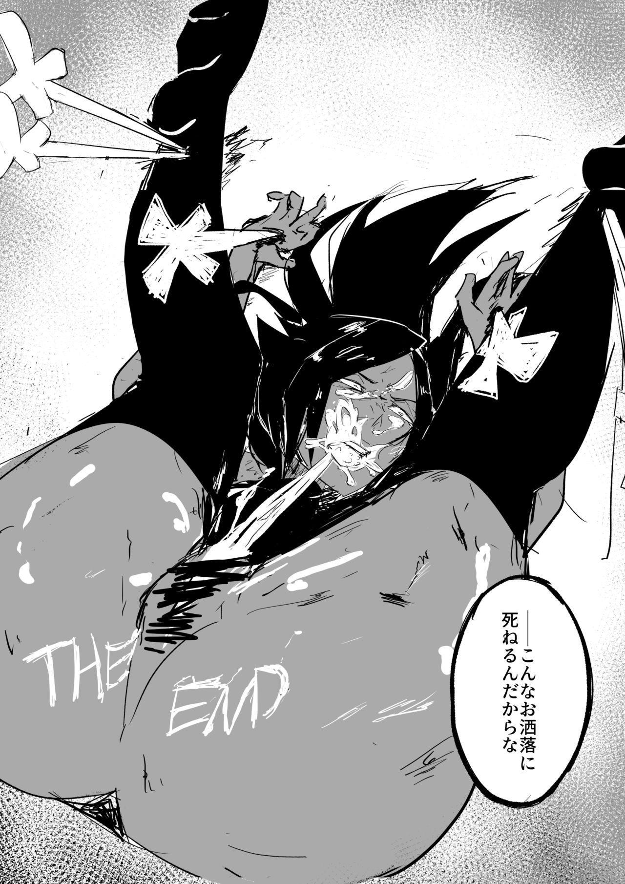 Yoruichi vs Nakk Le Vaar 8